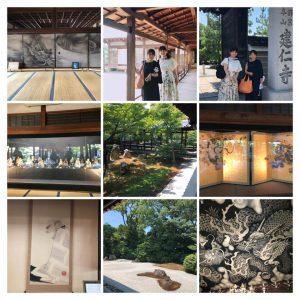 京都最古の禅寺「建仁寺」